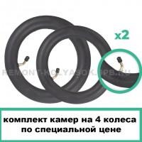 Комплект камер 12 и 10 дюймов (низкопрофильные) №2