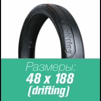 Покрышка Drifting диаметр 10 дюймов (48х188 низкопрофильная)