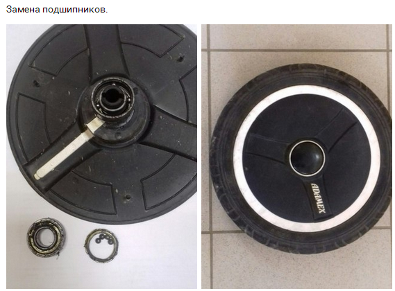 ремонт колеса Adamex