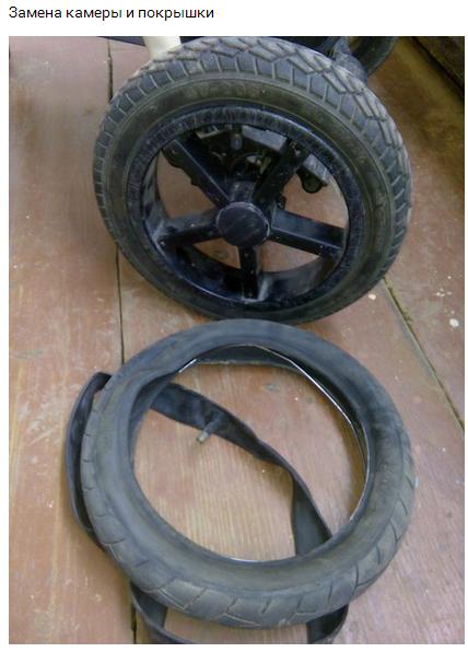 замена камеры и покрышки коляски