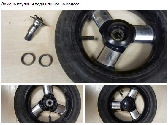 ремонт колес коляски