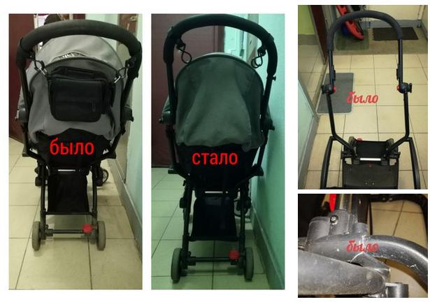 фото ремонта коляски Baby Time
